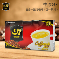 越南进口中原G7咖啡三合一经典原味速溶咖啡320克盒装(20小包)