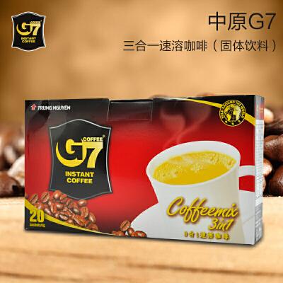 越南进口中原G7咖啡三合一经典原味速溶咖啡320克盒装(20小包) 速溶三合一 独立小包 味香浓 每小包16g