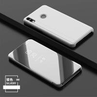 华为手机壳ars-al00镜面翻盖ARS-ALoo保护套max防摔7.12寸