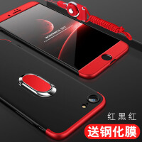 iPhone7手机壳苹果8保护套7Plus前后ip8全包边i8puls防摔i7磨砂硬壳ip7男7P女