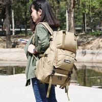 双肩包男女户外旅行背包 40L商务旅游包学生书包大容量运动登山包