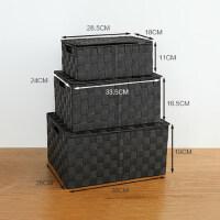 简约收纳箱有盖杂物储物箱储物盒编织收纳筐三件套