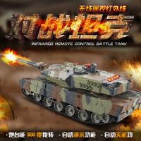 环奇516 对战坦克玩具车 遥控充电动坦克车大型 儿童男孩生日礼物