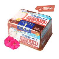 KOSE 高丝 Q10提拉精华素紧致保湿滋润面膜 30片/盒