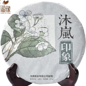 2017年鸿福缘沐岚印象普洱茶生茶200克/饼 2饼