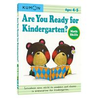 【首页抢券300-100】Kumon Are You Ready for Kindergarten Math Skill
