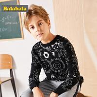 【9.20超级品牌日】巴拉巴拉男童童装儿童毛衣中大童秋装2017新款纯棉提花针织毛衫男
