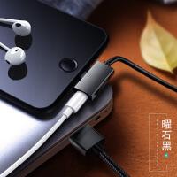 苹果7耳机转接头iphone8充电线器plus转换线x二合一分线器i八弯头数据线七7p听歌吃鸡神器口