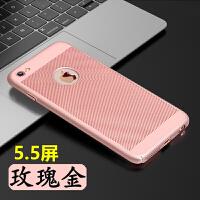 苹果6plus手机壳iPone65.5寸6S普拉斯6pius萍果A1699A1524/93外套