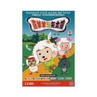 动画片喜羊羊与灰太狼第二部45集-88集正版11DVD