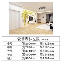 树客厅电视背景墙装饰贴纸墙贴3d立体亚克力墙面贴画创意沙发墙壁