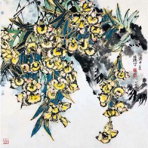中国美术协会会员、中国美术学院中国画系副主任 郭怡�Q《花》DYP93