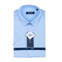 Youngor/雅戈尔2017夏季新品商务蓝色免烫短袖衬衫 SDP12232HFY