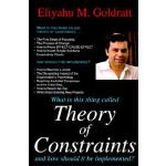 【预订】What Is This Thing Called Theory of Constraints