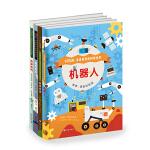 STEAM走进奇妙的科学世界(全4册:机器人、聪明的树、调皮的水、活泼的风)