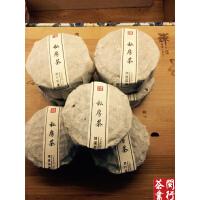 闽行茶业    私房茶白牡丹小茶饼  100克   每天品茶,有益健康