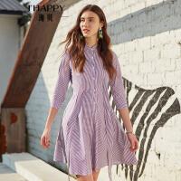 【2件5折】【街拍】海贝2017春季新款女装 翻领撞色条纹中袖高腰收腰系带衬衫连衣裙