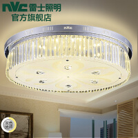 NVC 雷士照明 LED玻璃水晶灯 圆形大气客厅灯 双色调控
