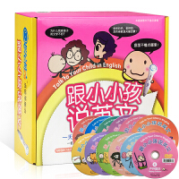 6本书附12张光碟(DVD+CD)支持小达人点读笔 Talk to your child in English 跟小小
