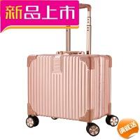 铝框寸小型行李箱迷你拉杆箱女士登机箱方形横款旅行箱万向轮