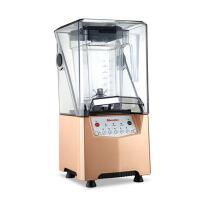 商用沙冰机奶茶店带隔音罩冰沙刨碎冰搅拌榨汁机