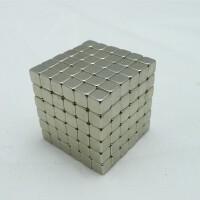 巴克球3mm216颗方形魔力磁球片魔方磁力球强磁铁积木