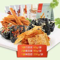 【良品铺子】 豆制零食组合大礼包 豆皮 豆腐 烤面筋 休闲食品辣味组合540g