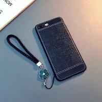 简约iPhone8手机壳挂绳苹果7plus保护套6sp全包边防摔6s潮牌X软壳 6/6s 4.7寸(黑色)