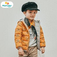 巴拉巴拉旗下MarColor马卡乐冬新品男童印花轻薄白鸭绒羽绒服