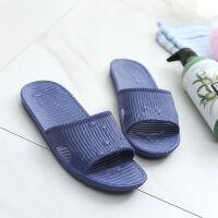 浴室拖鞋夏季外穿浴室可�鄯阑�情�H鞋室��鐾闲��和�拖鞋夏
