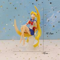 【好货优选】水冰月蛋糕摆件装饰月亮美少女战士公仔玩偶