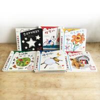 【全6册】低幼感统玩具书0-3岁亲密互动玩具书儿童绘本触摸翻翻玩具触摸翻翻玩具书儿童绘本故事轮子和车 小老虎玩具书洋溢