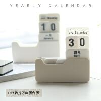 创意文具可爱桌面办公台历计划考试倒计时万年日历塑料迷你型可爱