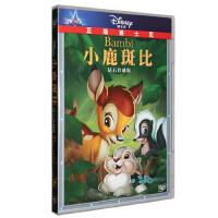动画片正版 儿童经典迪士尼卡通dvd9光盘电影碟片 小鹿斑比1 DVD9 中英语