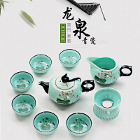 龙泉青瓷功夫茶具过滤茶壶盖碗手绘鲤鱼茶杯整套家用泡茶杯子套装