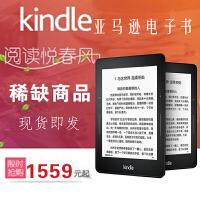 【kindle官方授权专卖店】亚马逊 Kindle Voyage电子书阅读器(旗舰版) 标准版包装内只有数据线。