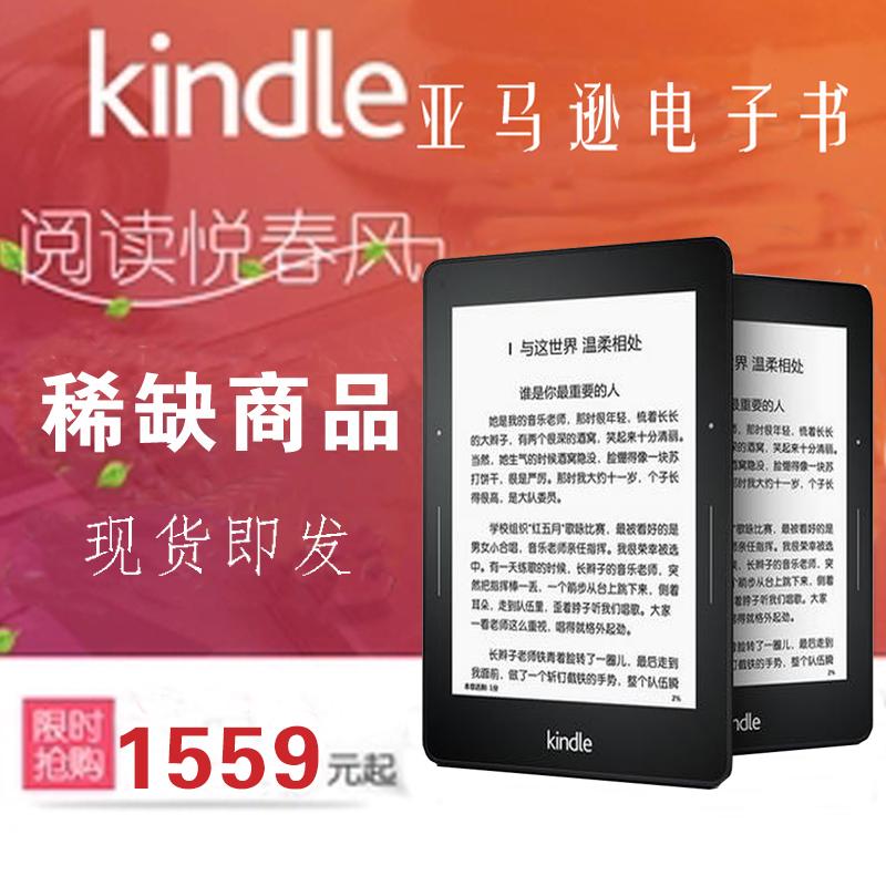 【送高品质PET贴膜和保护套】亚马逊 Kindle Voyage电子书阅读器(旗舰版) 【官方授权专卖店】 全国包邮 标准版包装内只有数据线。我们专业专注做好每一次服务