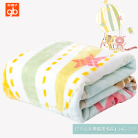 gb好孩子婴儿毛毯双层加厚冬季新生儿云毯儿童毯子宝宝盖毯*
