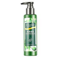安安金纯橄榄油美白营养保湿乳液138g补水液安安国际缓解干燥