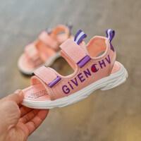 女童凉鞋2019夏季新款儿童凉鞋男童凉鞋中大童学生女孩沙滩鞋童鞋 1粉红色
