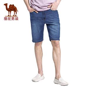 骆驼男装 夏季新款时尚青年猫须合身水洗休闲拉链牛仔短裤男