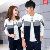 情侣装棒球服领韩版运动服长袖三件套棉运动套装男女卫衣休闲跑步