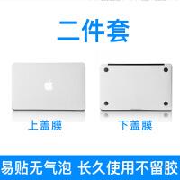 苹果Macbook12笔记本air13.3电脑pro13保护Mac15寸外壳套贴膜贴纸11全套全包配