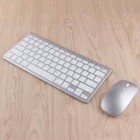 蓝牙键盘华为荣耀苹果iPad Pro/Air联想平板电脑键盘小米OPPO三星vivo手机