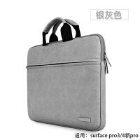 新款微软surface pro 4/5/3平板电脑包lap保护套book内胆包 微软pro3/4新pro 银灰色