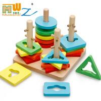 木丸子儿童益智早教玩具 木制几何形状智力形状套柱积木趣味套柱 周岁生日圣诞节新年六一儿童节礼物