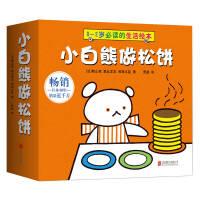 小白熊做松�(全7�裕┵Z超 �g北京�合出版公司9787550295094【�o�n售后】