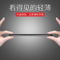 苹果12手机壳11Xpromax无边框iPhone6S7plus8SE防摔X保护套12mini