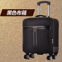 登机拉杆箱小号行李箱18寸大学生密码箱子16/20pu皮旅行箱包男女 黑色 布箱