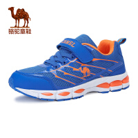 骆驼春季中童运动鞋男童女童网布跑步鞋儿童休闲鞋